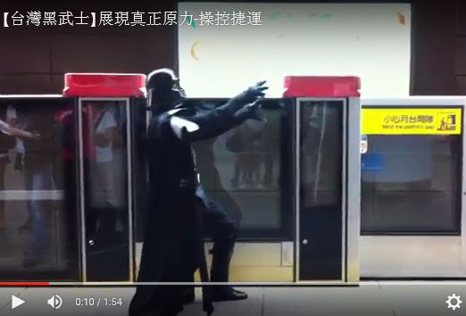#2 of Taiwan MRT. If you are serious about Starwars, here is an example to follow…