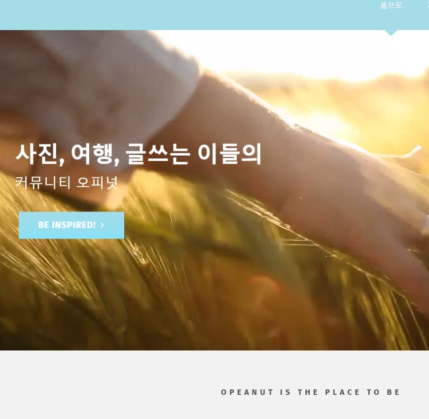 [site renewal update] now, functional test is on going