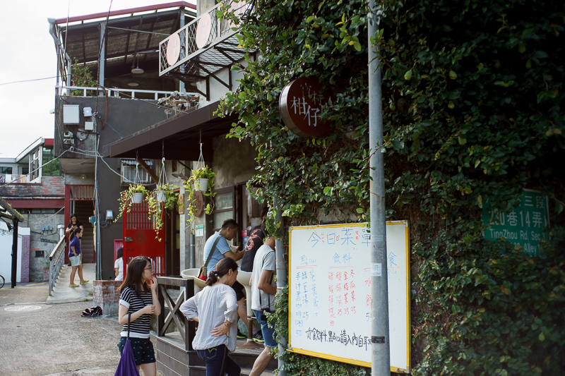 [Taipei] Treasure Hill Artist Village (寶藏巖國際藝術村) ; past and present of a city
