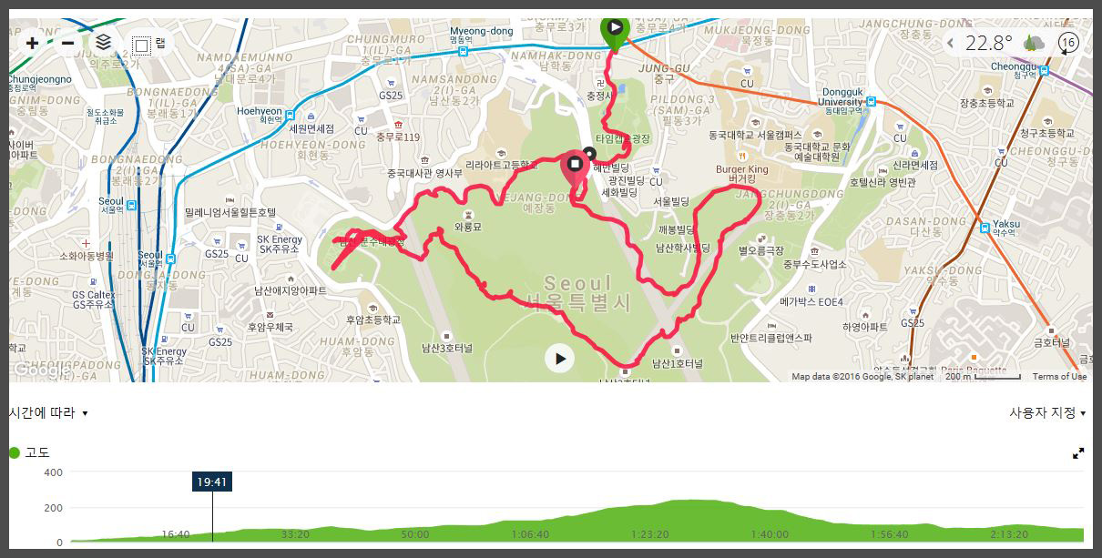 Photo-Travel walk in Seoul, Namsan traditional village & trail with city view